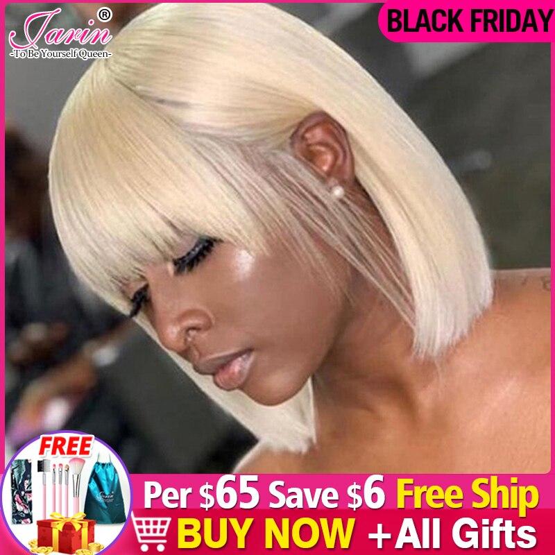 1-2-3 Pcs Bulk Sale Straight Bob 613 Blonde Human Hair Wigs With Bang Brazilian Remy Human Hair Bob Wig Pixie Cut Wigs perruque